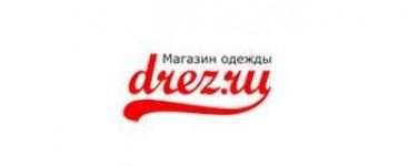 1228 drez ru 1 376x150 Промокод Юлмарт