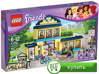 kupit lego frends kupon may toys Май Тойс